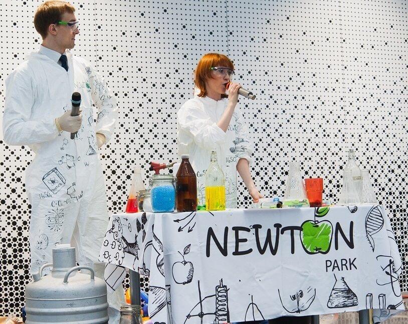 Парки Newton