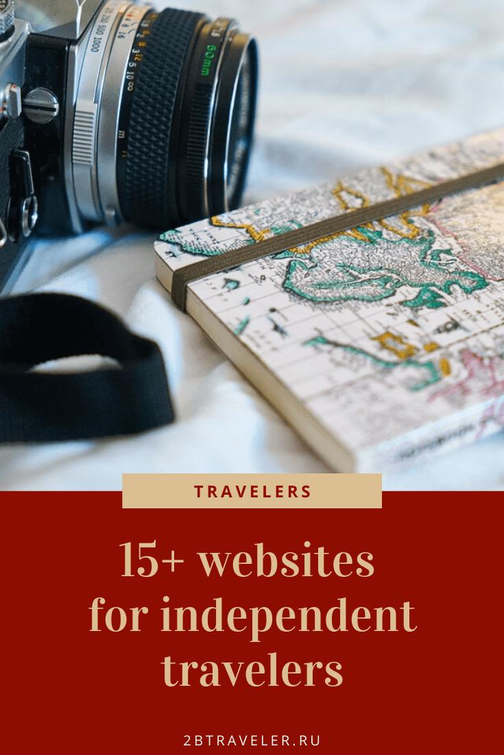 15+ websites for independent travelers | Elena Kazantseva's Blog 2btraveler.ru