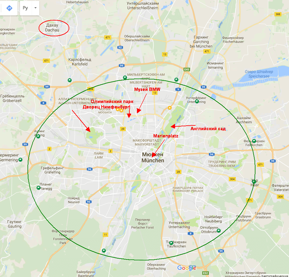 зона мюнхена inner