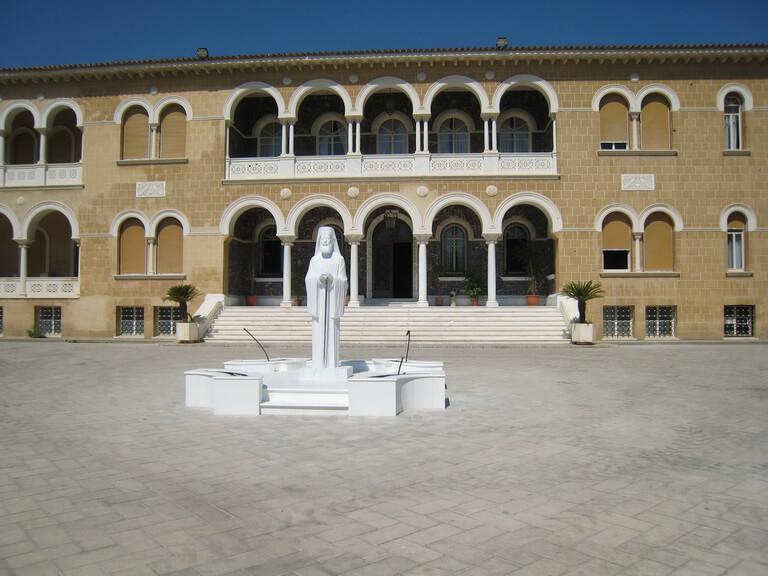 Дворец Архиепископа в Никосии