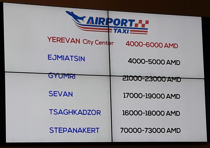 цены на такси армения