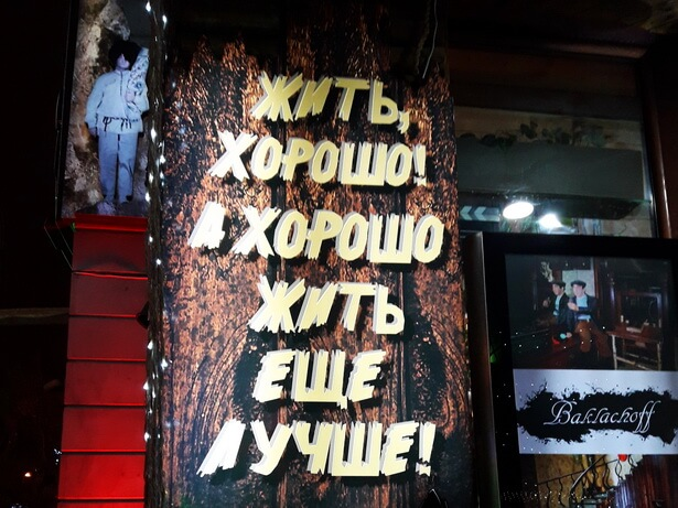 цены в армении