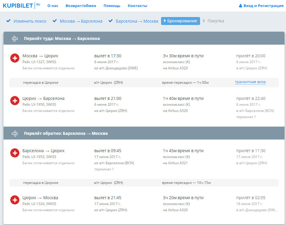 Сколько лететь до Туниса из Санкт-Петербурга: время полета ...
