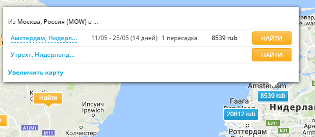 авиасейлз дешевые билеты