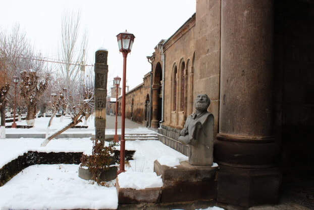 армянский ватикан