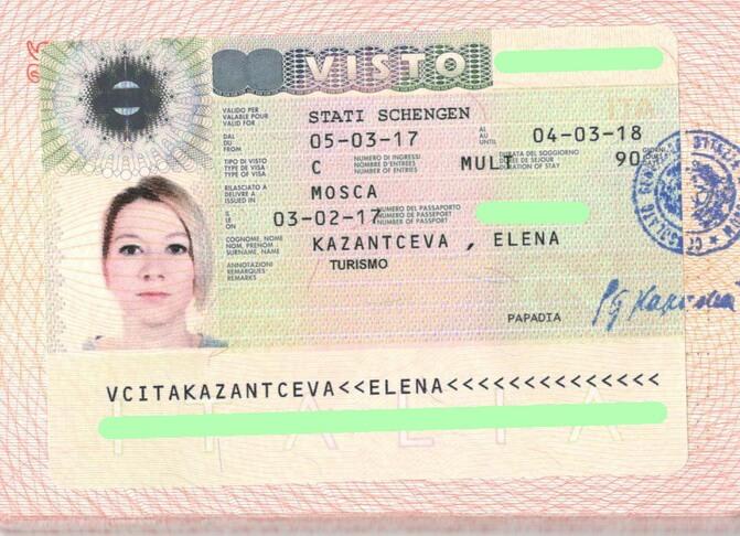 Сложно ли будет получить визу в Италию в 2019 году