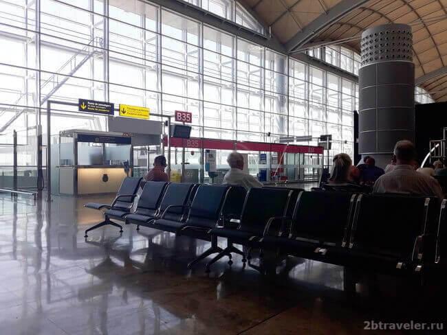 аэропорт аликанте как добраться