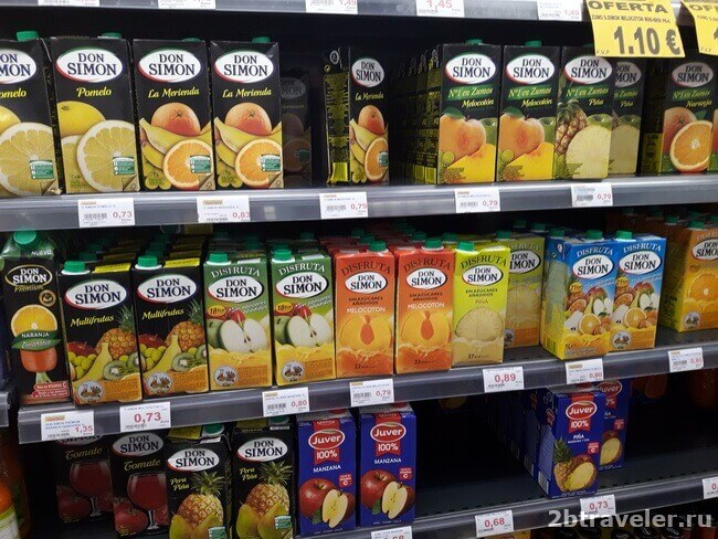 цены на продукты питания бенидорм