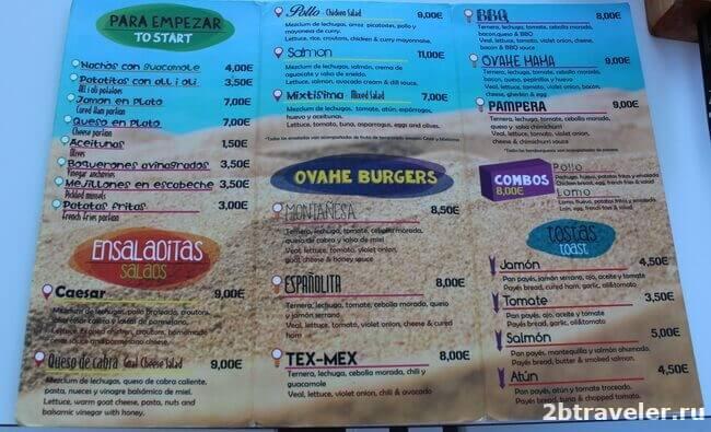 рестораны бенидорма цены
