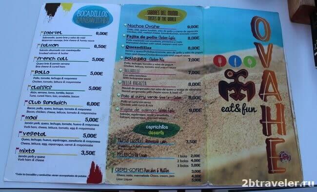 цены в ресторанах бенидорма