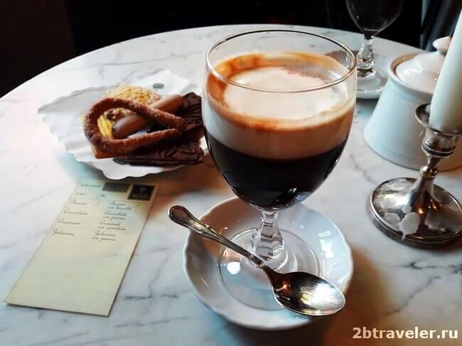 кафе бичерин в турине