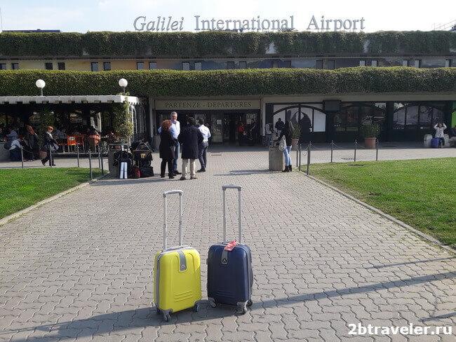 аэропорт пизы как добраться