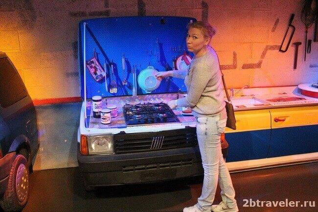 авто-кухня в музее