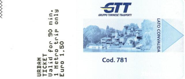 билет на метро турин