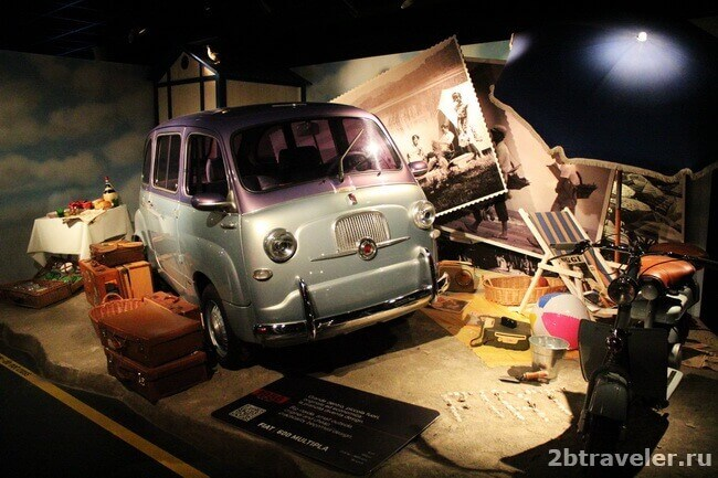 фиат в музее автомобилей