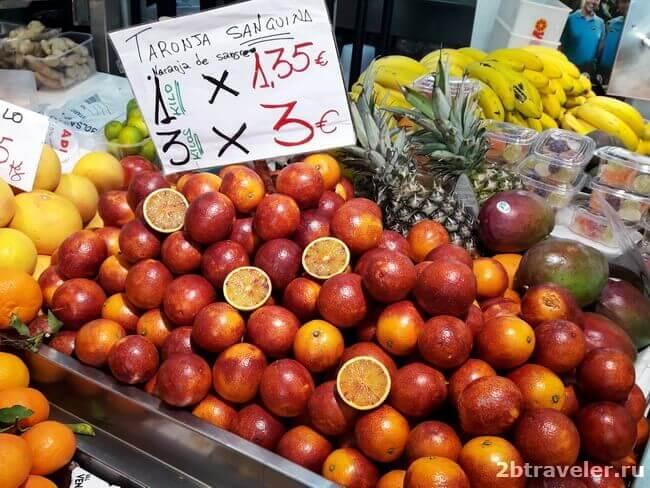 фрукты на центральном рынке