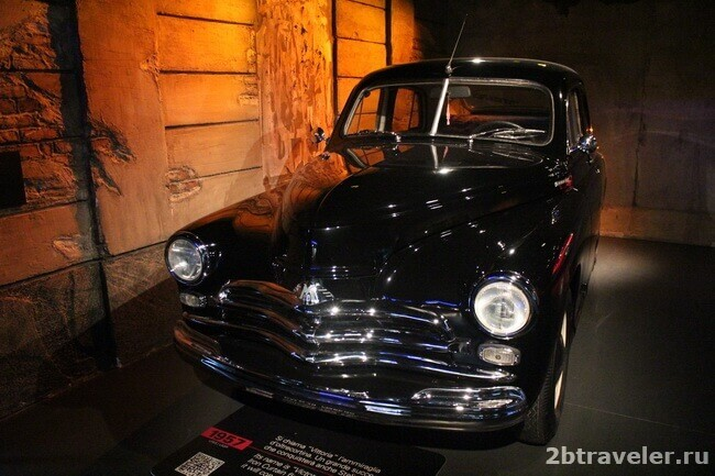 музей авто в турине