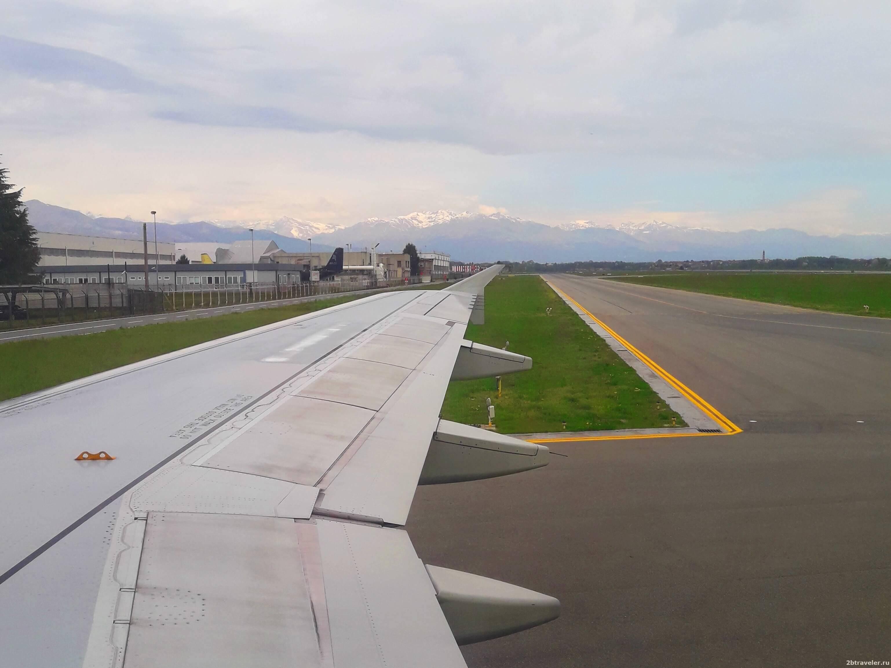 аэропорт турина как добраться в город