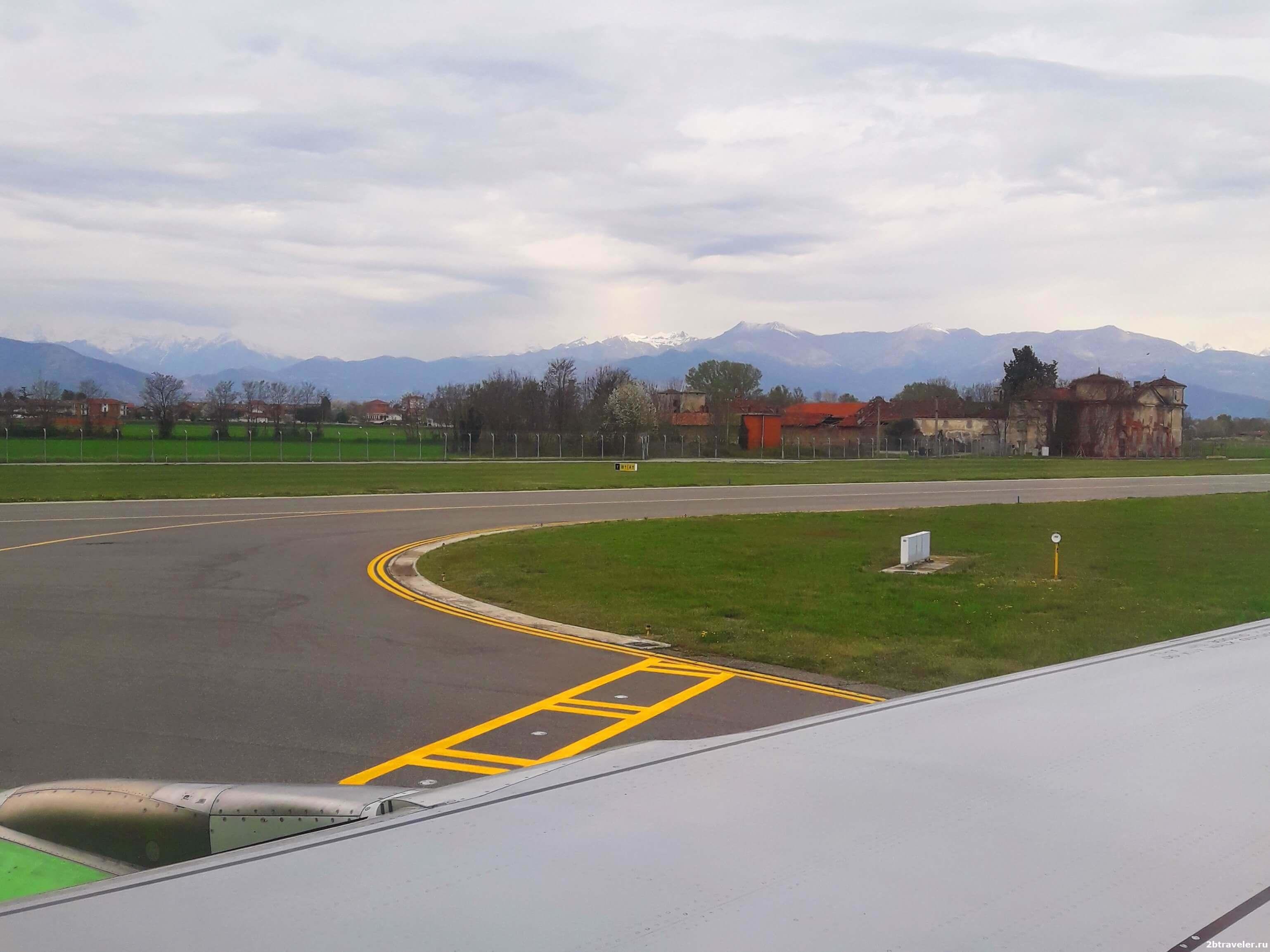 аэропорт турина как добраться