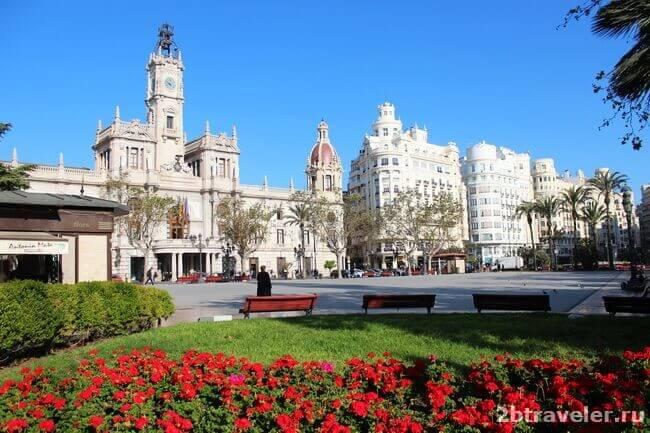 центральная площадь Валенсии