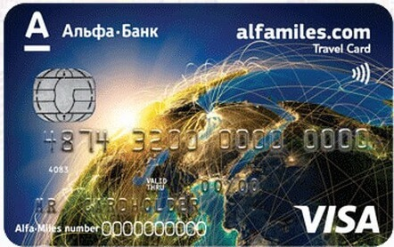 карта альфа банка alfa miles