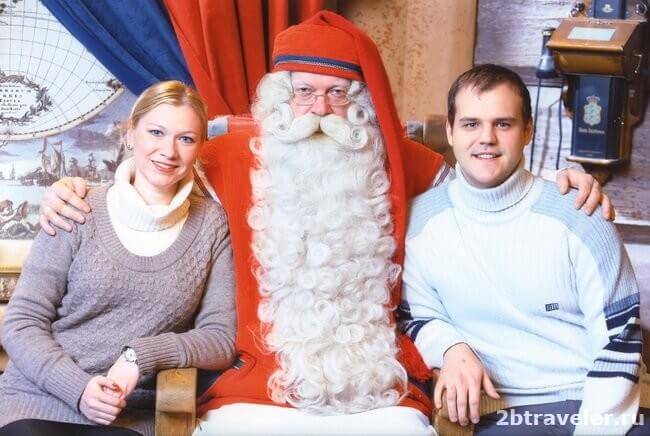 сколько стоит фото с санта клаусом в финляндии