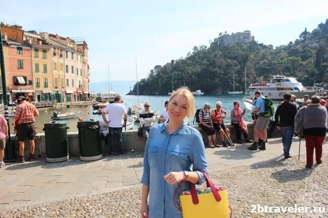 сколько стоит оездка в италию
