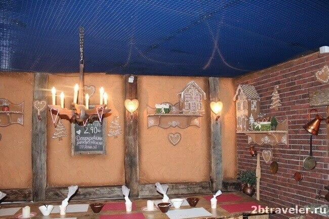 пряничная комната санта парк