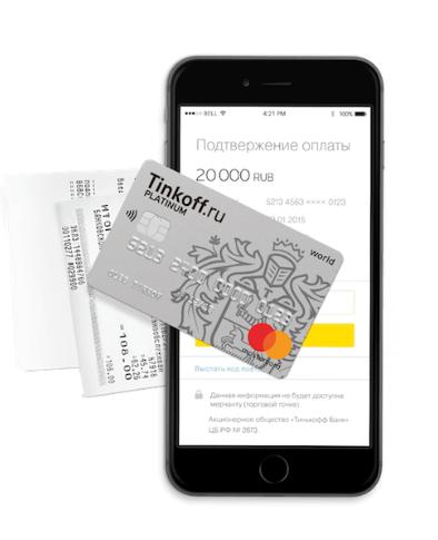 кредитная карта тинкофф платинум