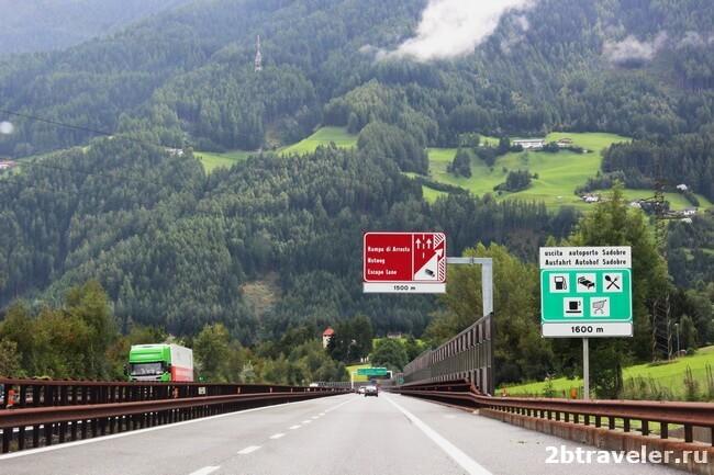 дороги в италии