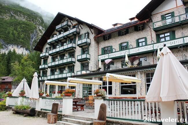 отель лаго ди брайес