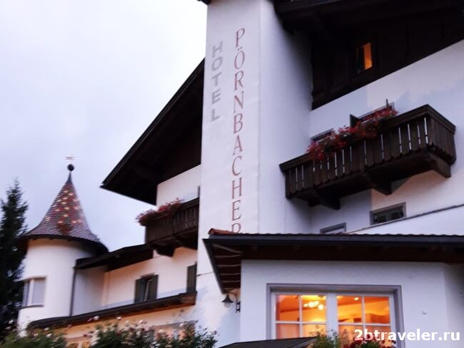 hotel pornbacher