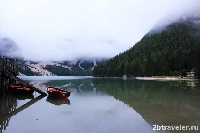 озеро брайес утром