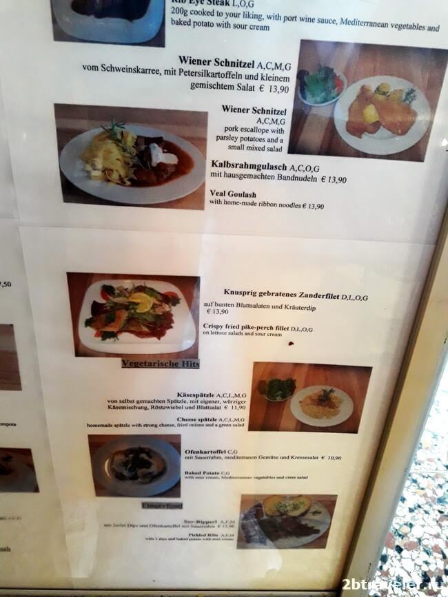 цены в ресторане смотровой