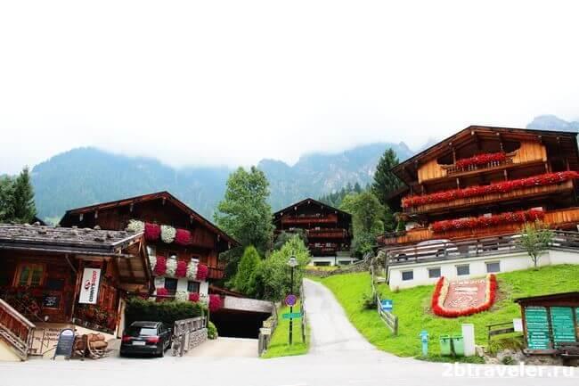 деревня альпбах австрия