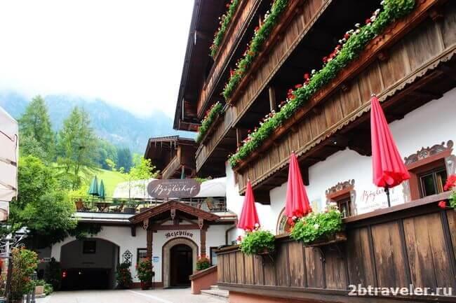 альпбах самая красивая деревня