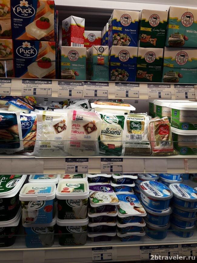 цены на сыр в эмиратах