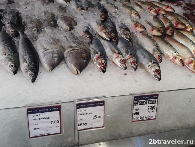 рыба в оаэ цена