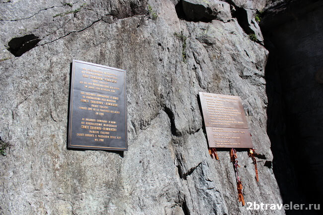 Monument to Suvorov in the Alps