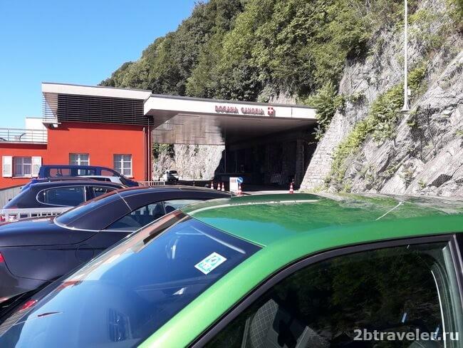 граница италия швейцария