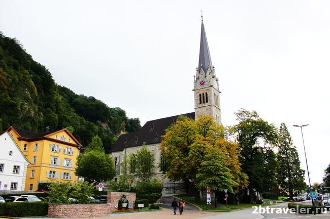 кафедральный собор вадуц