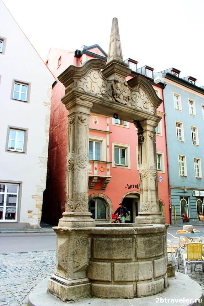 мюнхен регенсбург как доехать