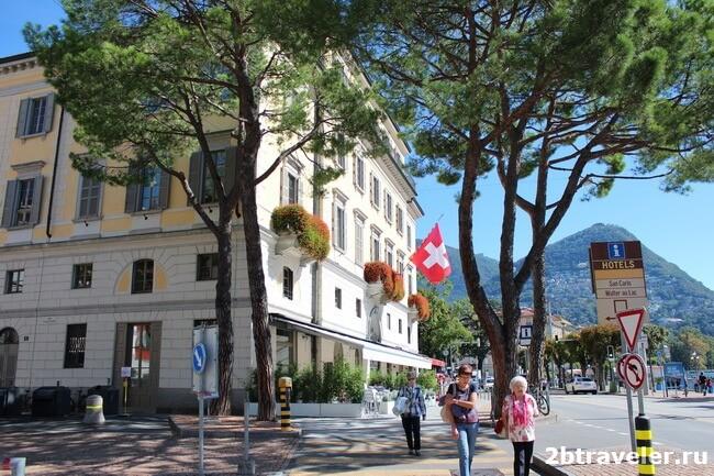 итальянская швейцария сайт знакомст