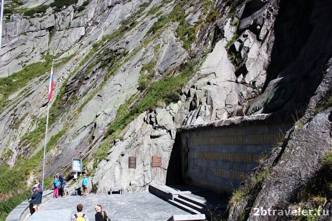 Monument to Suvorov in the Swiss Alps