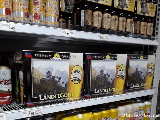 лихтенштейнское пиво