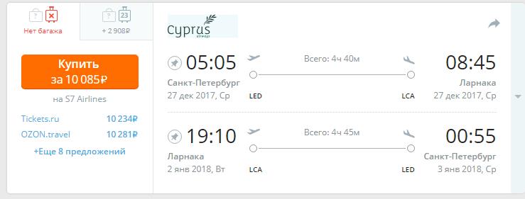 новый год 2018 на кипре