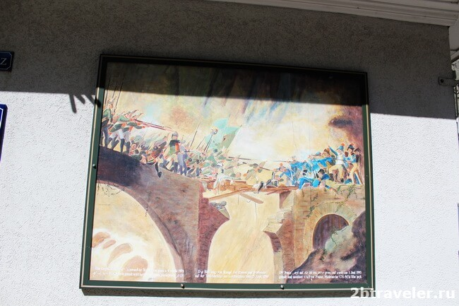 Suvorov's battle at the damn bridge