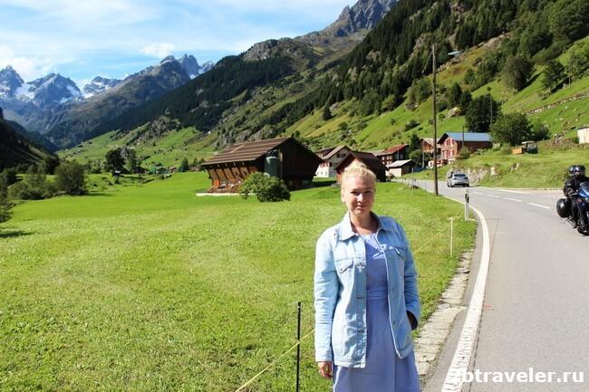швейцарске альпы