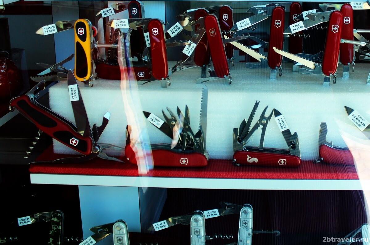 швейцарские ножи цены