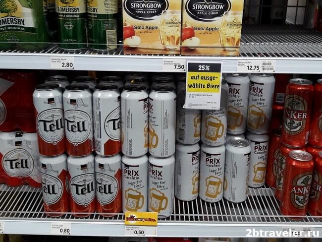 пиво лихтенштейн